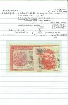 18072017125855-0001