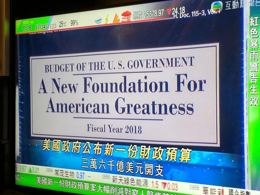ANewFoundationForAmericanGreatness