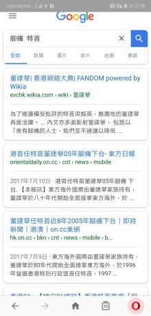 Screenshot_20180609-121811