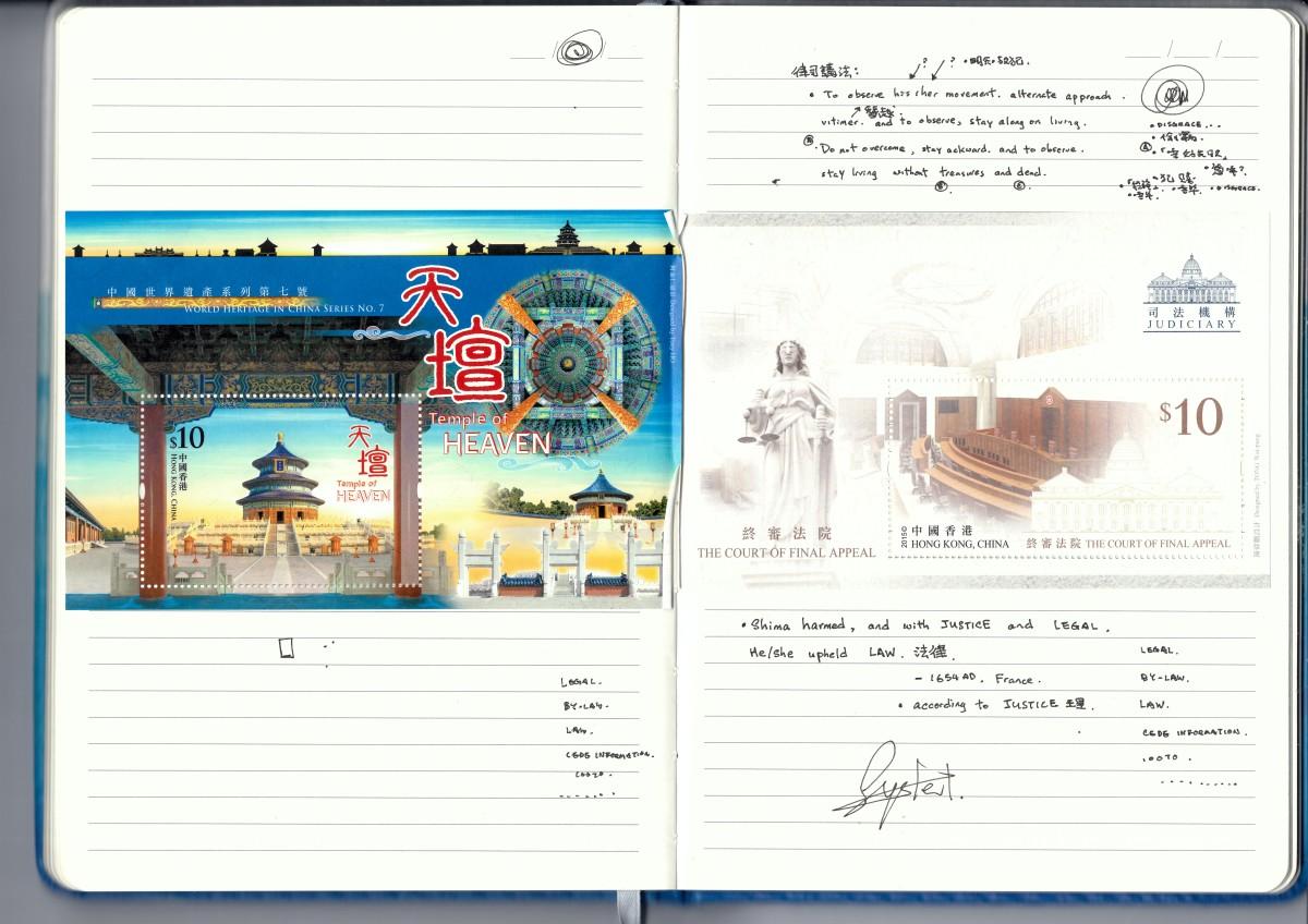 礻Ξ星曆(子曆二十五).