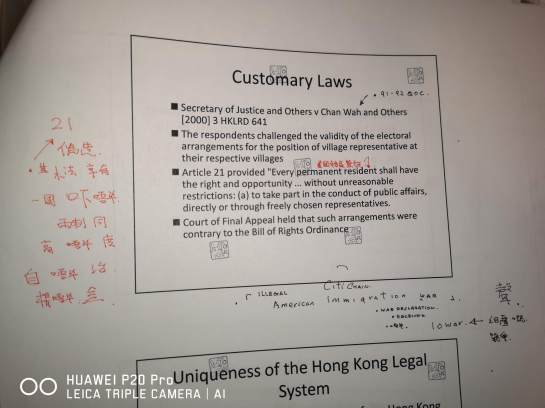 Custom.arN - illegal American immigration war. War declaration from USA to Hong Kong.