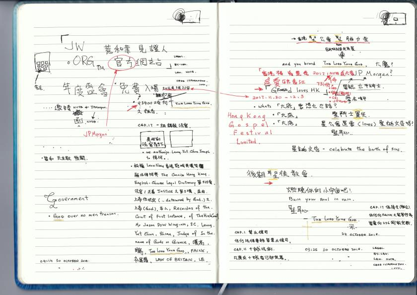 page-38