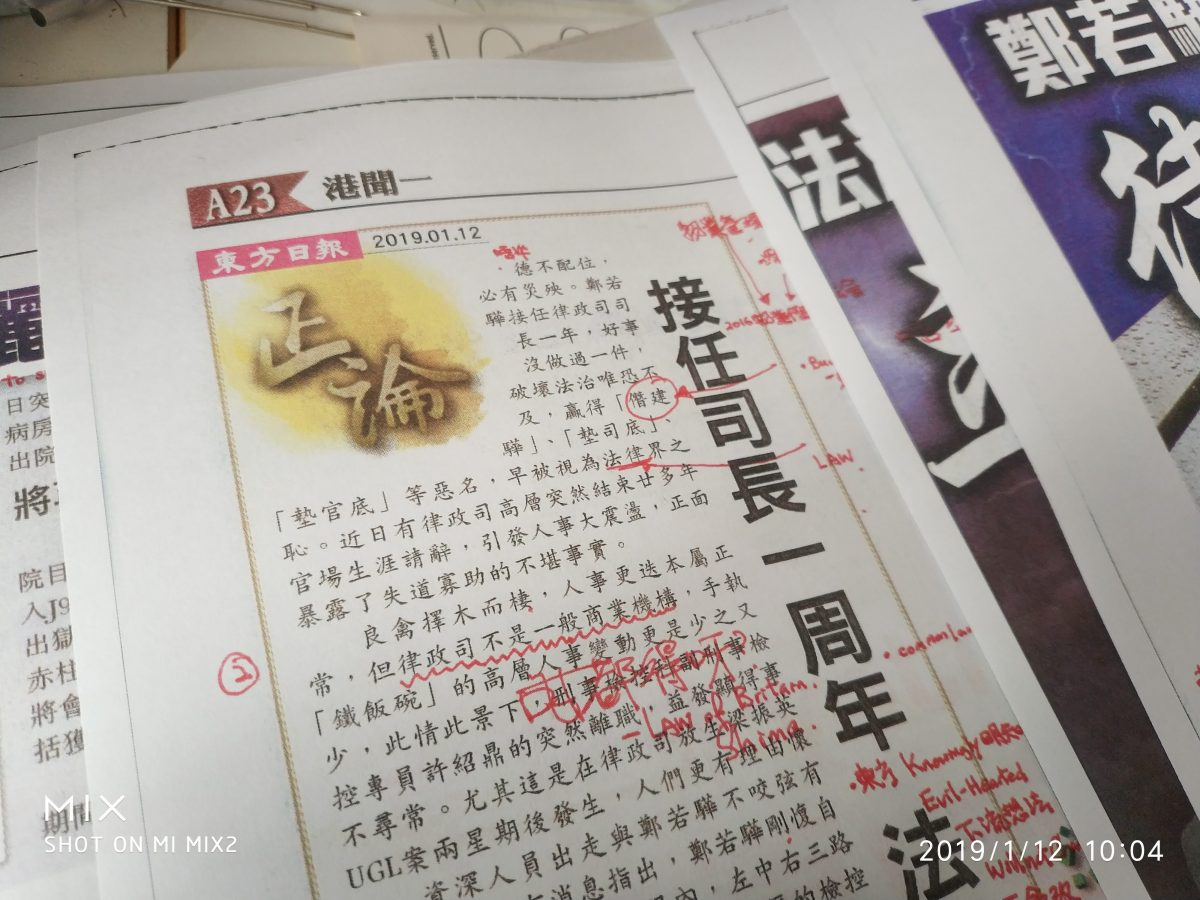 屯門祖堂地 – Hong Kong Police gotfired.